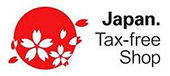 Tax free shop 免税店