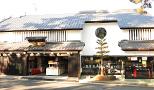奈良土産なら、東大寺前鹿屋